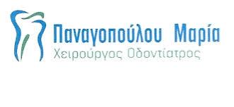 ΟΔΟΝΤΙΑΤΡΟΣ ΧΕΙΡΟΥΡΓΟΣ ΚΑΛΑΜΑΡΙΑ ΘΕΣΣΑΛΟΝΙΚΗ ΠΑΝΑΓΟΠΟΥΛΟΥ ΜΑΡΙΑ