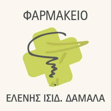 ΦΑΡΜΑΚΕΙΟ ΧΙΟΣ ΔΑΜΑΛΑ ΙΣΙΔ ΕΛΕΝΗ