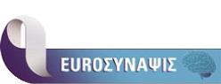 ΙΔΙΩΤΙΚΟ ΝΕΥΡΟΛΟΓΙΚΟ ΙΑΤΡΕΙΟ ΝΕΥΡΟΛΟΓΟΣ EUROSYNAPSIS ΙΚΕ ΚΑΤΕΧΑΚΗ ΑΘΗΝΑ ΑΤΤΙΚΗ