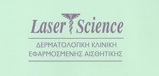 ΔΕΡΜΑΤΟΛΟΓΙΚΗ ΚΛΙΝΙΚΗ LASER SCIENCE SA ΜΑΡΚΟΠΟΥΛΟ ΑΤΤΙΚΗ