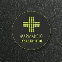 ΣΥΣΤΕΓΑΣΜΕΝΟ ΦΑΡΜΑΚΕΙΟ ΧΙΟΣ ΞΥΔΑ ΣΕΜΙΡΑΜΙΣ